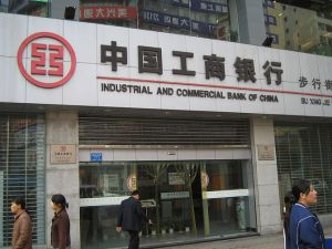 A Shanghai branch of Industrial and Commercial Bank of China, largest in the world. (Photo credit: Wikipedia)